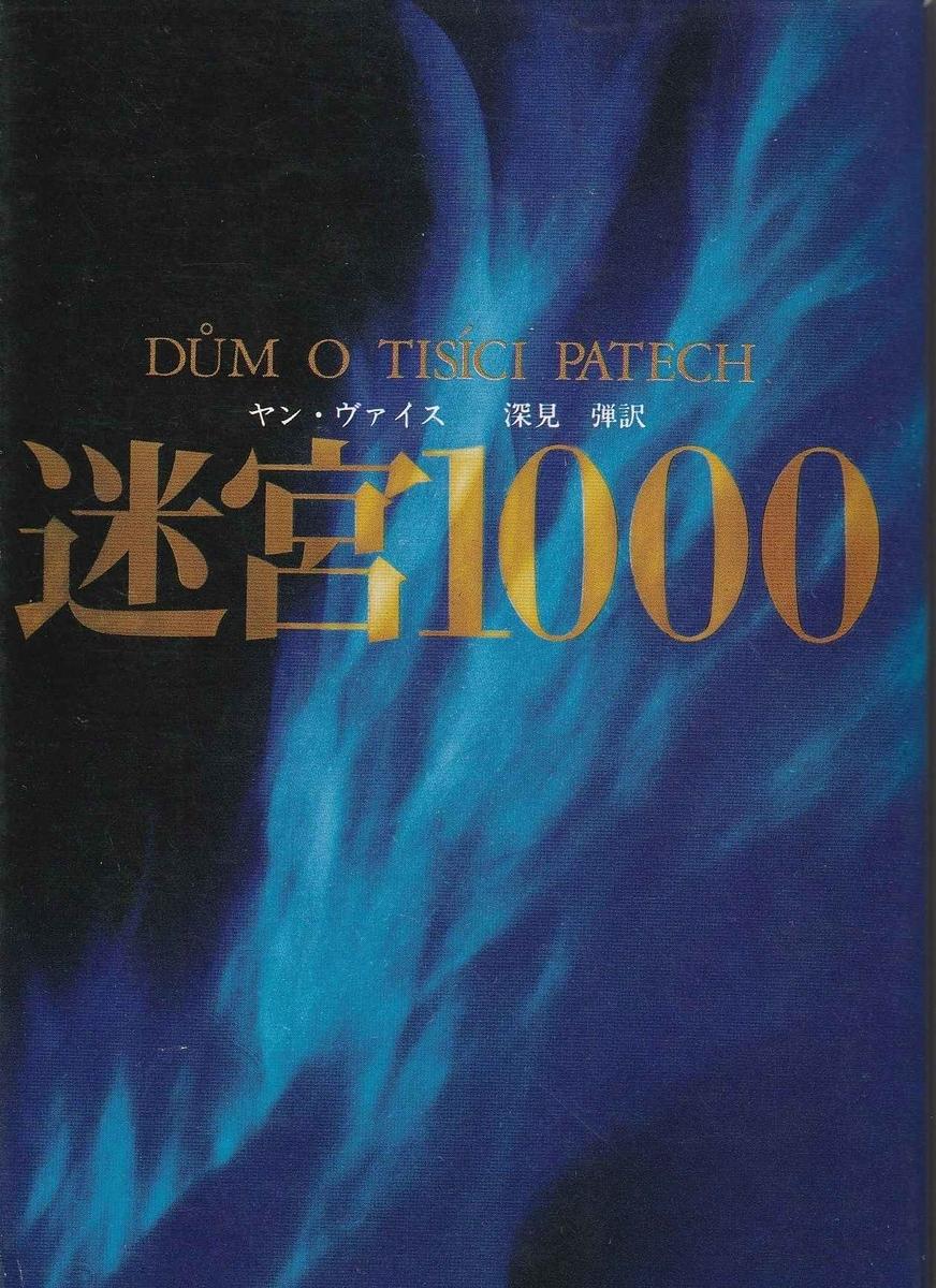 f:id:ikoma-san-jin:20210520101047j:plain:w150