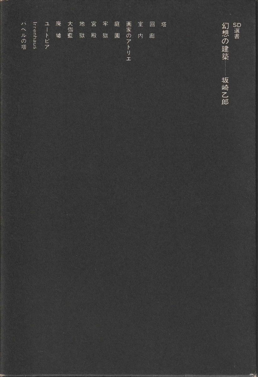 f:id:ikoma-san-jin:20210610203154j:plain:w150