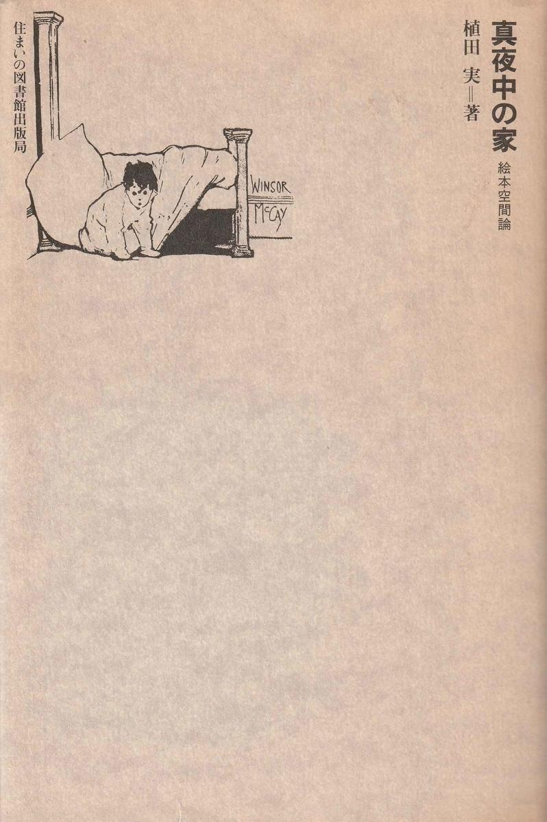 f:id:ikoma-san-jin:20210620100212j:plain:w150