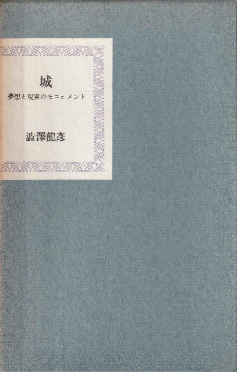 f:id:ikoma-san-jin:20210620100225j:plain:w150