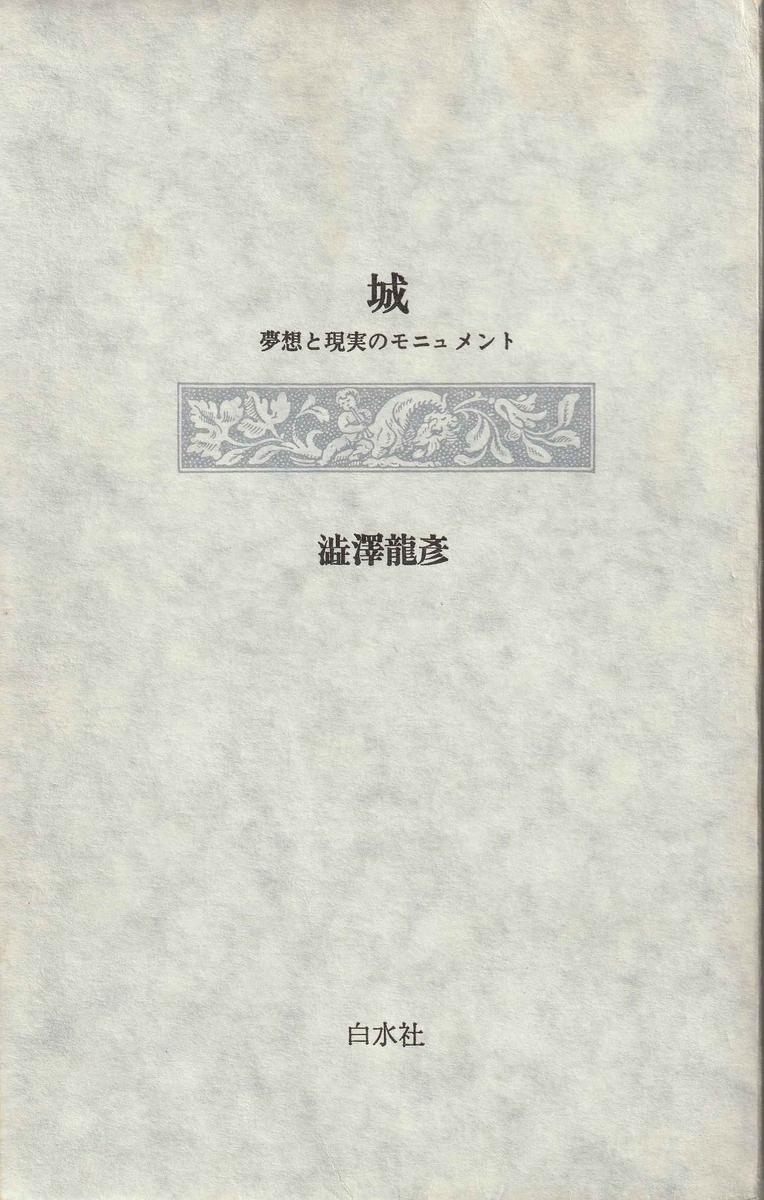 f:id:ikoma-san-jin:20210620100238j:plain:w150