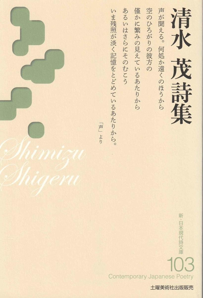 f:id:ikoma-san-jin:20210710100903j:plain:w148