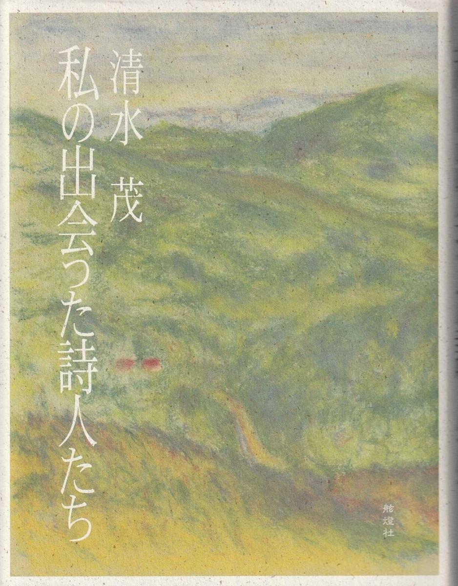 f:id:ikoma-san-jin:20210710100916j:plain:w160
