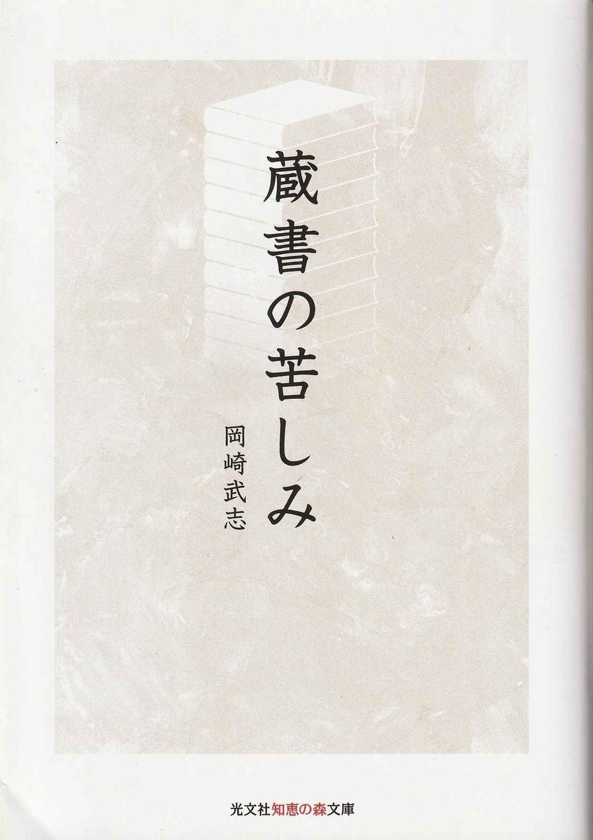 f:id:ikoma-san-jin:20210710101016j:plain:w136