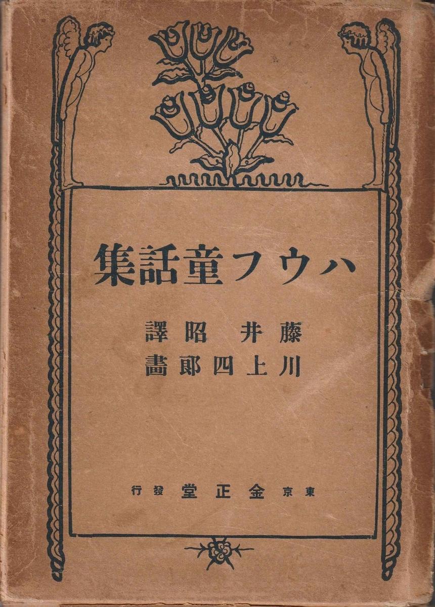 f:id:ikoma-san-jin:20210815132808j:plain:w148
