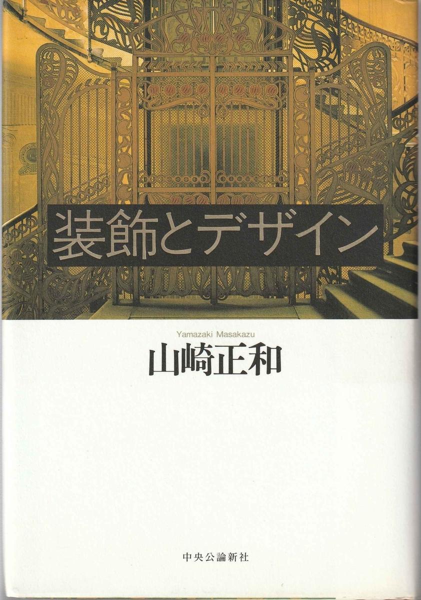 f:id:ikoma-san-jin:20210815132935j:plain:w148