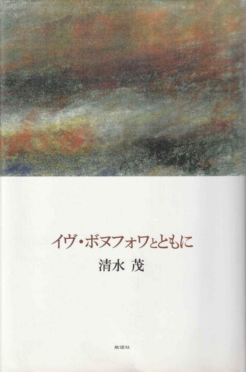 f:id:ikoma-san-jin:20210815133012j:plain:w156
