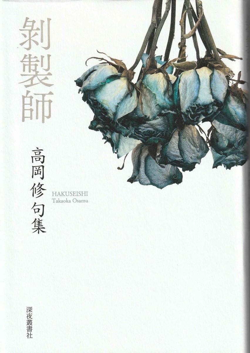 f:id:ikoma-san-jin:20210815133153j:plain:w154