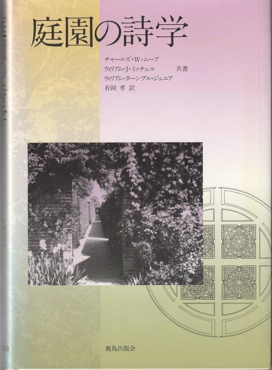 f:id:ikoma-san-jin:20210830101216j:plain:w150