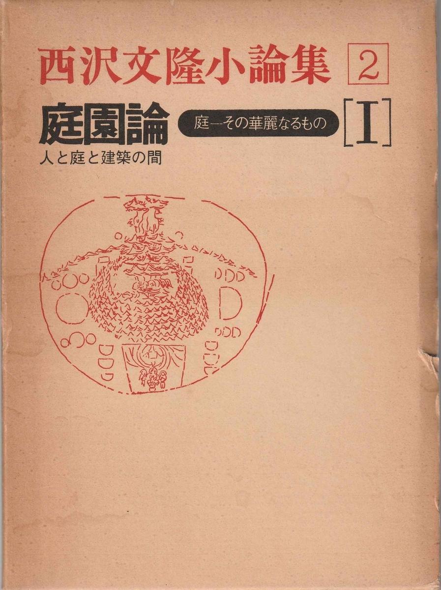 f:id:ikoma-san-jin:20210910162046j:plain:w150