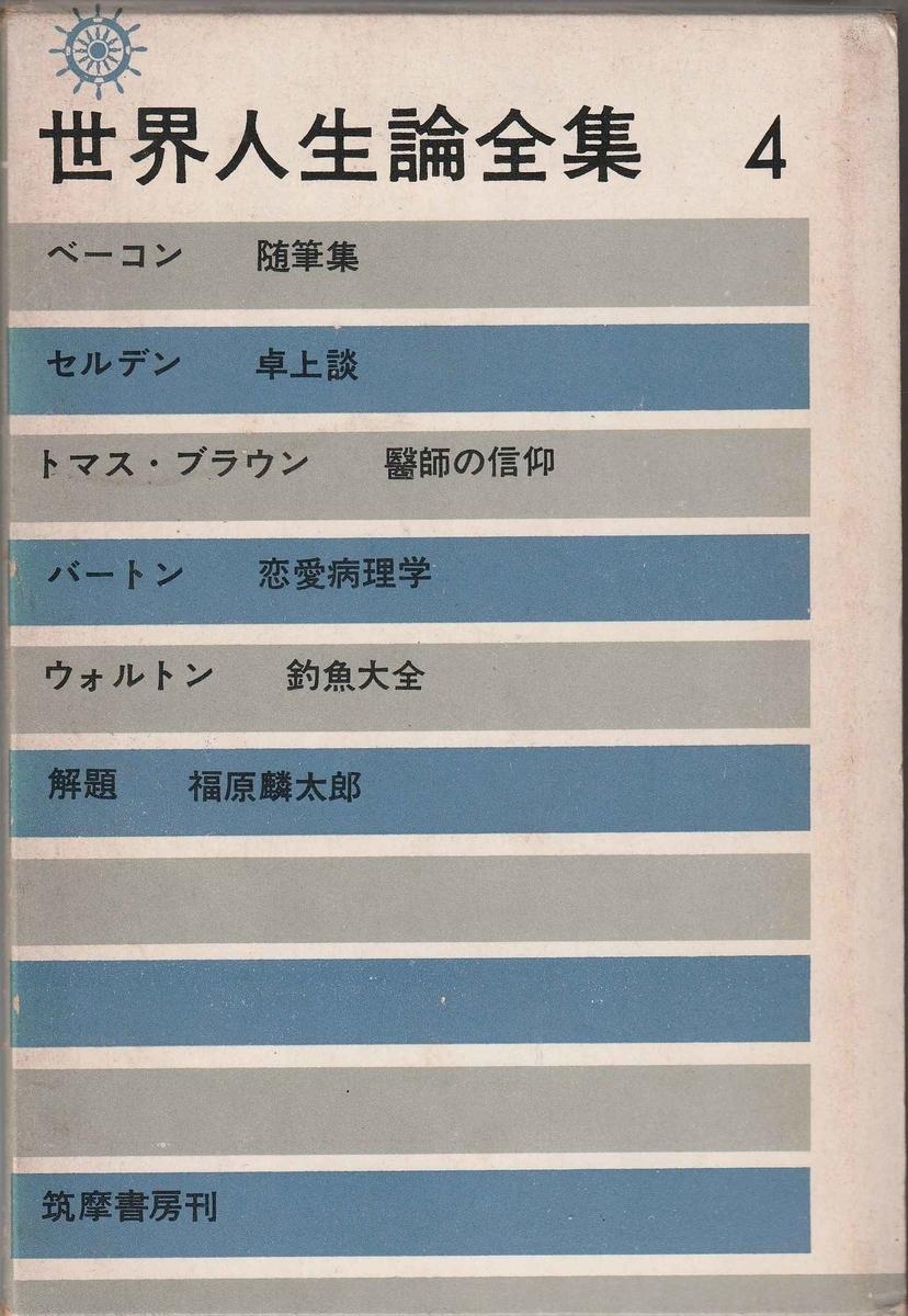 f:id:ikoma-san-jin:20210920102003j:plain:w140