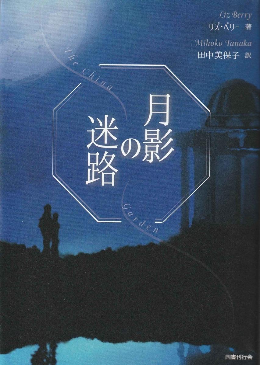 f:id:ikoma-san-jin:20210920102113j:plain:w150