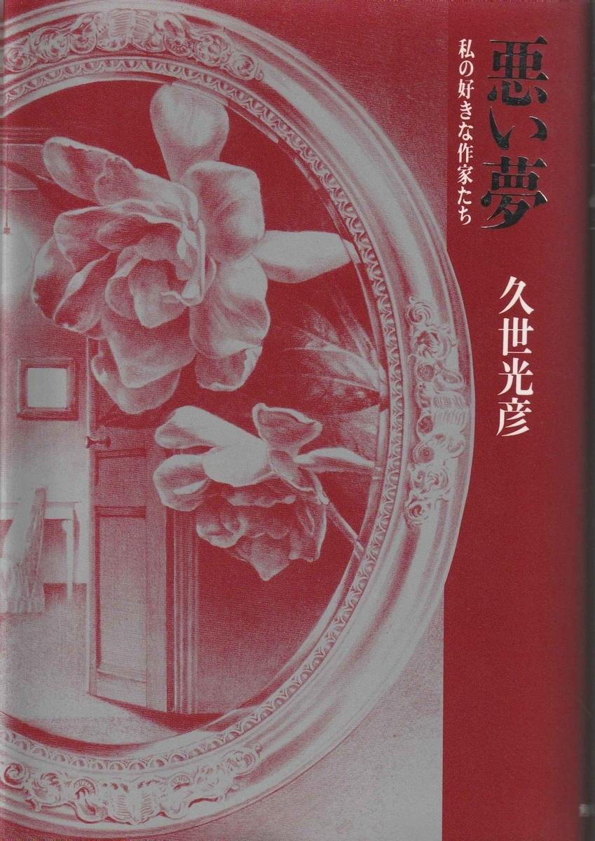 f:id:ikoma-san-jin:20210920102159j:plain:w150