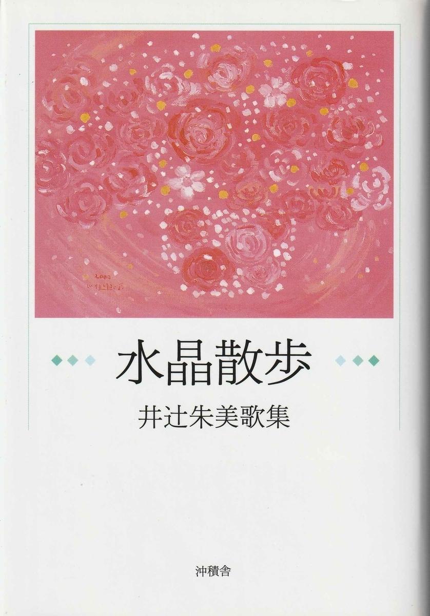 f:id:ikoma-san-jin:20210920102242j:plain:w150