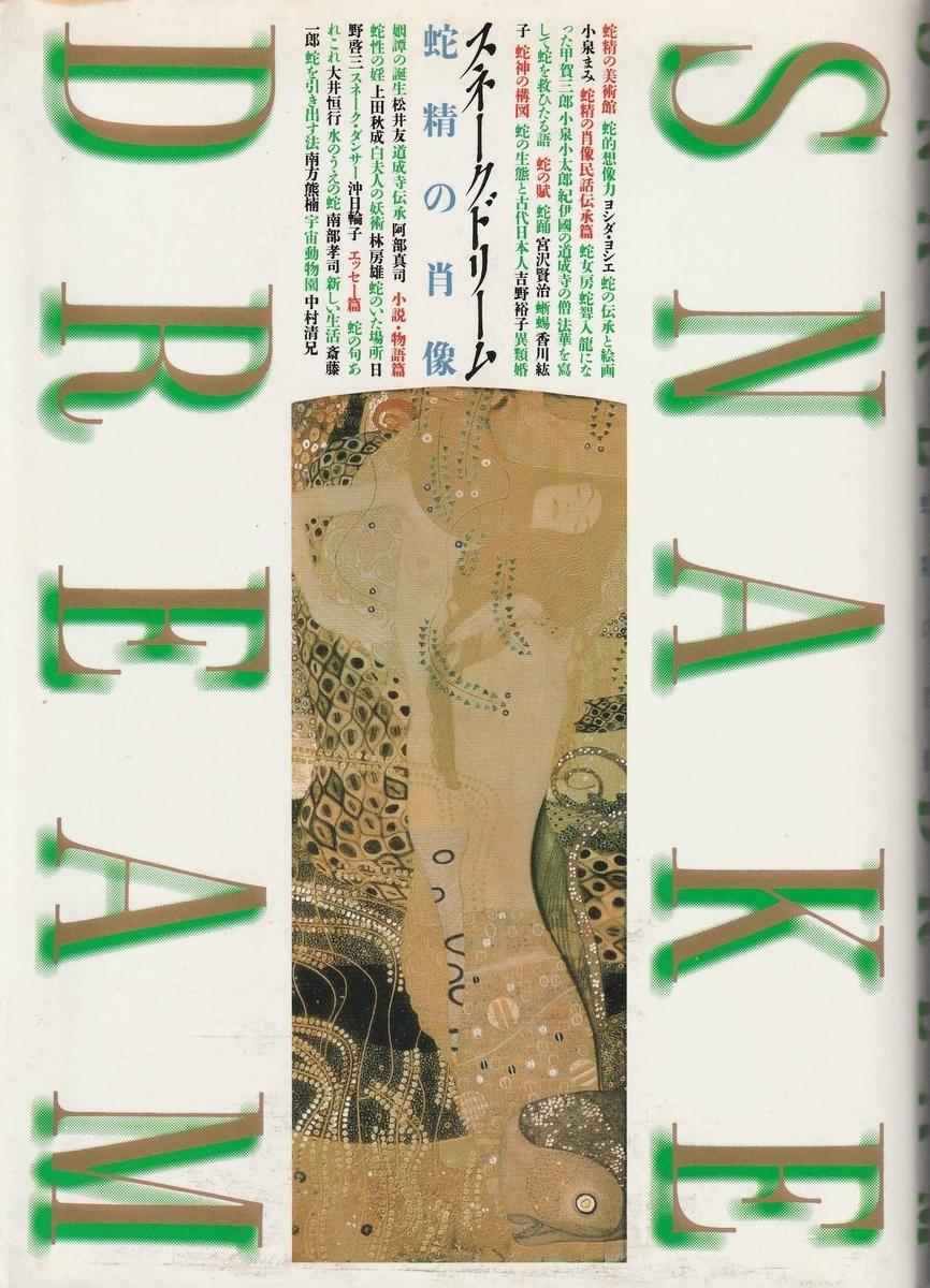 f:id:ikoma-san-jin:20210920102304j:plain:w160