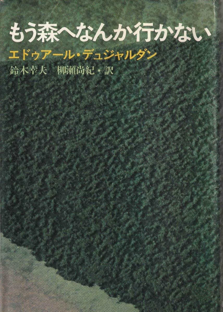 f:id:ikoma-san-jin:20210920102317j:plain:w148