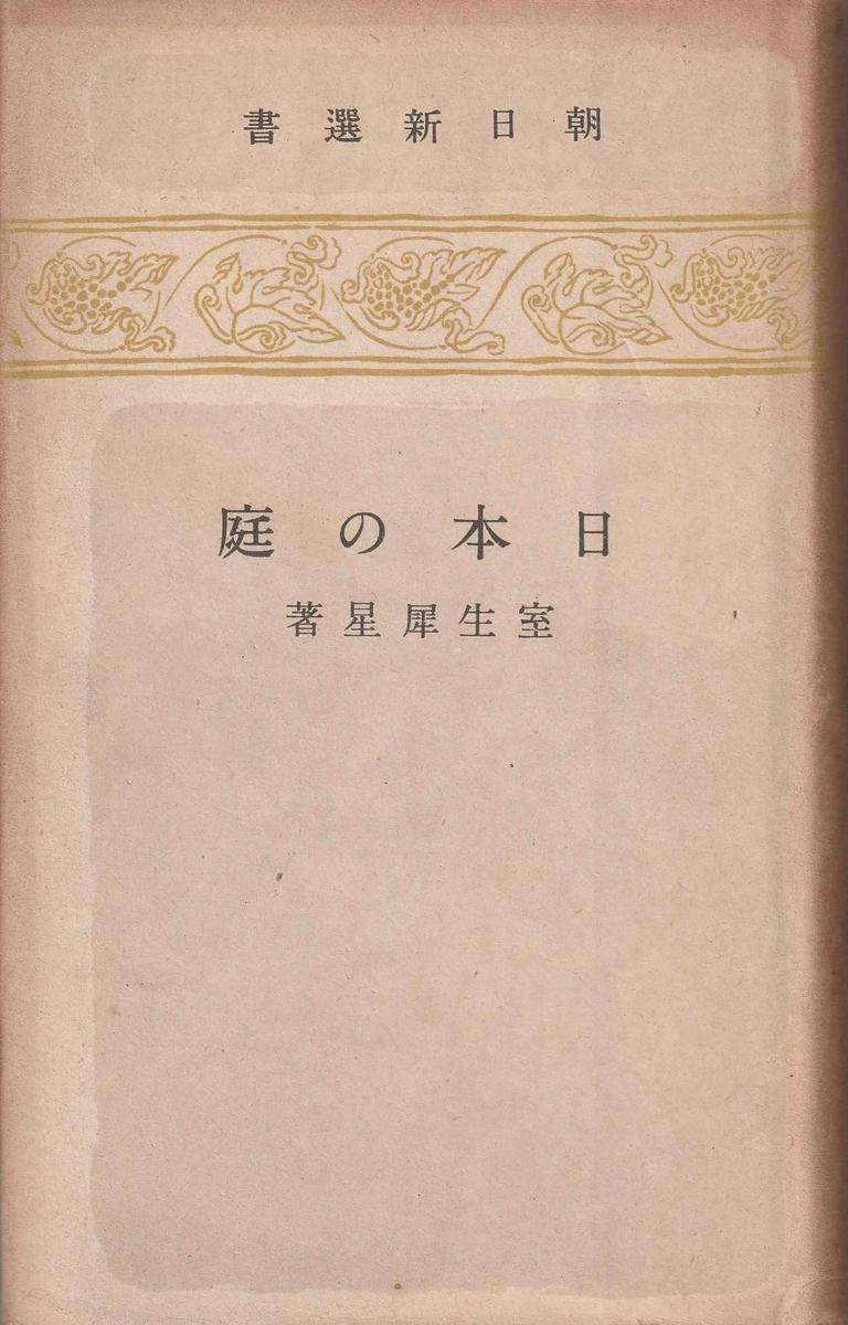 f:id:ikoma-san-jin:20210930102058j:plain:w150