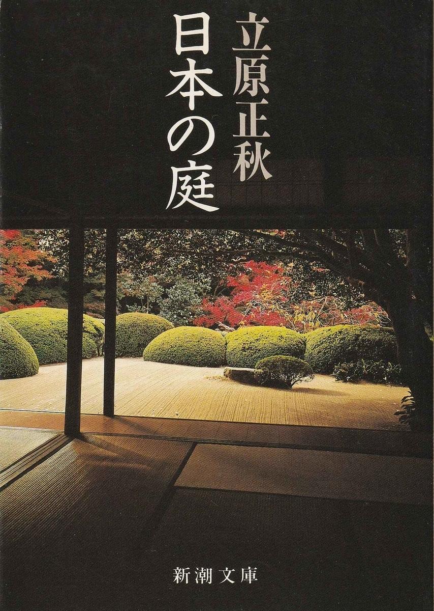 f:id:ikoma-san-jin:20210930102110j:plain:w150