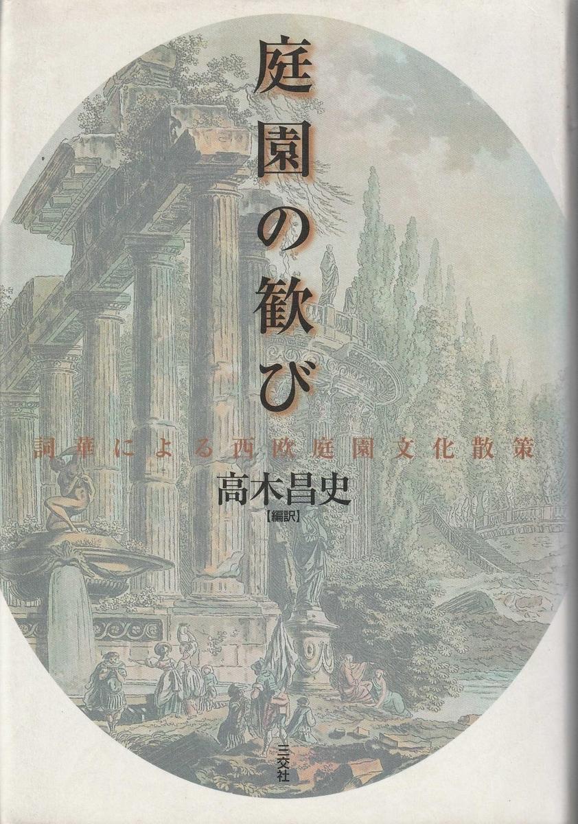 f:id:ikoma-san-jin:20211015094221j:plain:w146