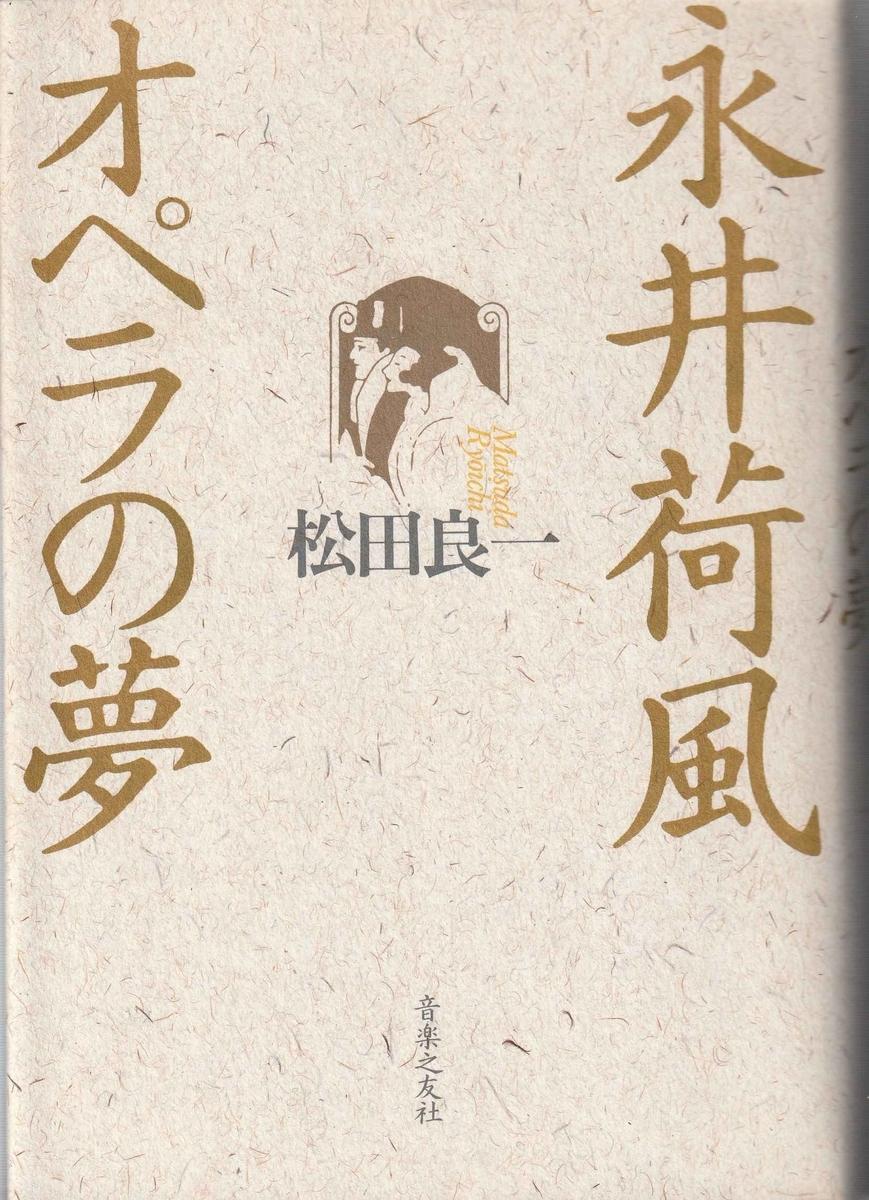 f:id:ikoma-san-jin:20211020071539j:plain:w150