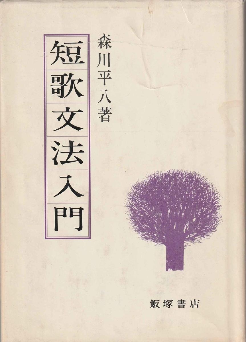 f:id:ikoma-san-jin:20211020072213j:plain:w160