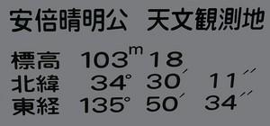 f:id:ikomanokaze:20070411123347j:image