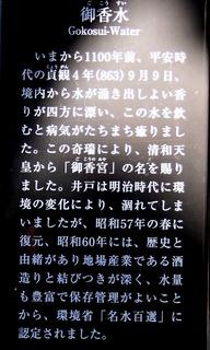 f:id:ikomanokaze:20071113204602j:image