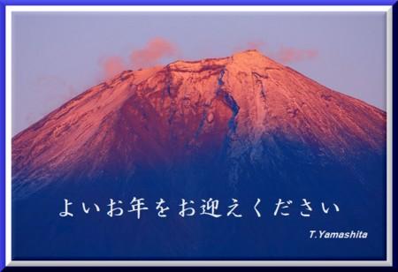 f:id:ikomanokaze:20081231141326j:image