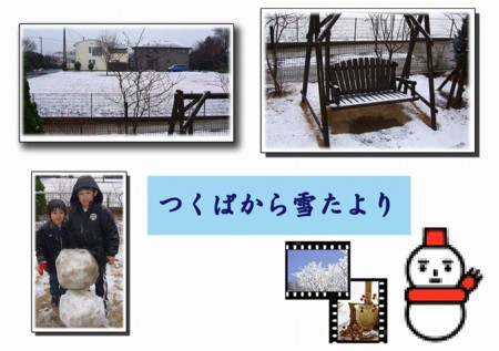 f:id:ikomanokaze:20090227181930j:image