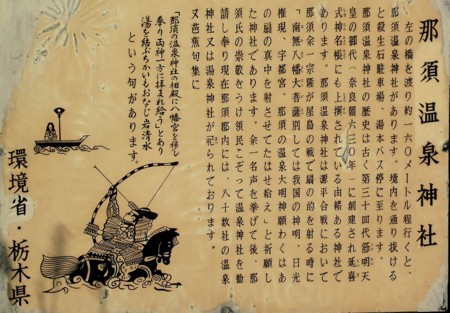 f:id:ikomanokaze:20091109162816j:image
