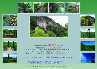 f:id:ikomanokaze:20091111140223j:image