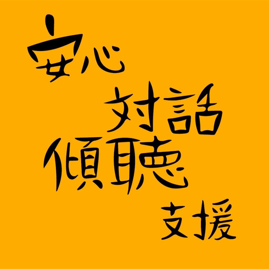 f:id:ikomayuya:20181212012552p:image