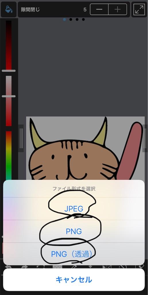 f:id:ikomayuya:20190128173439j:image