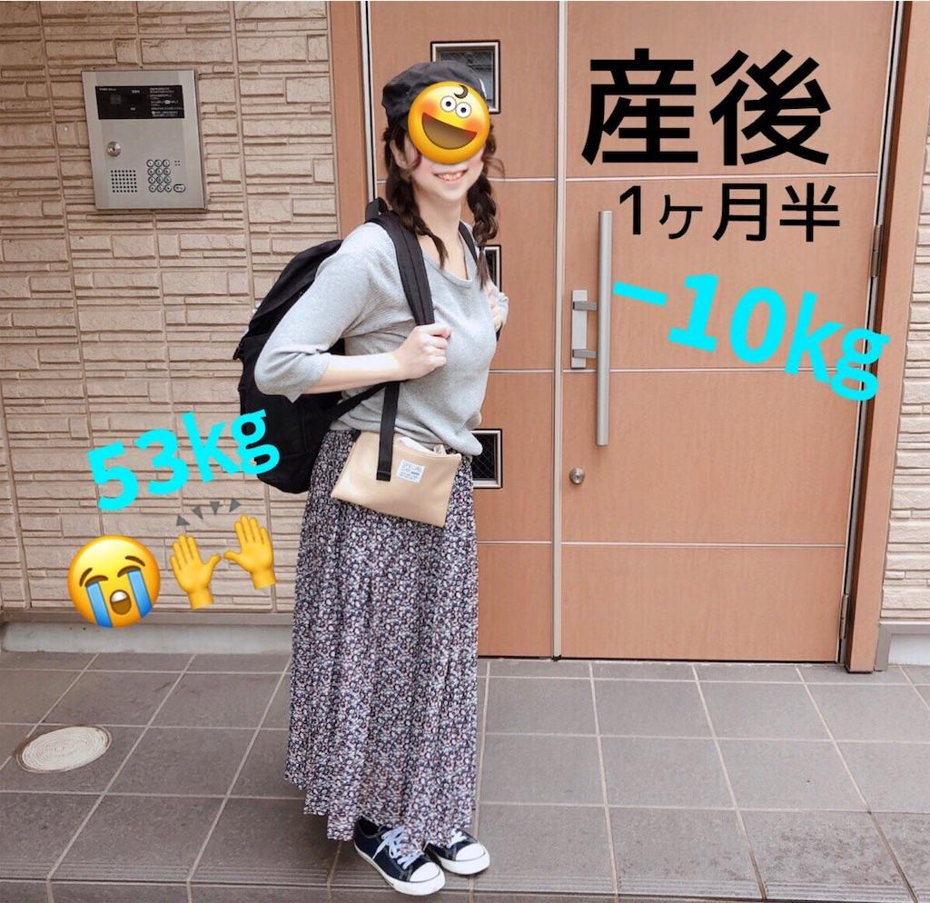 f:id:ikomayuya:20190429152030j:image