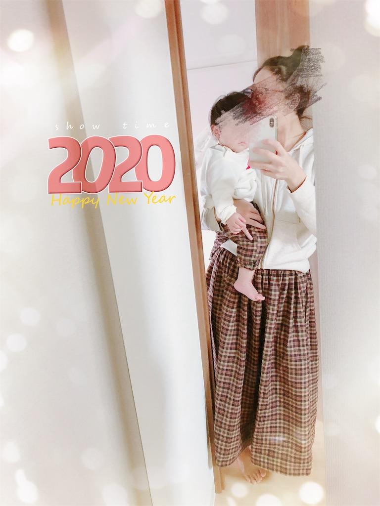 f:id:ikomayuya:20200109221910j:image