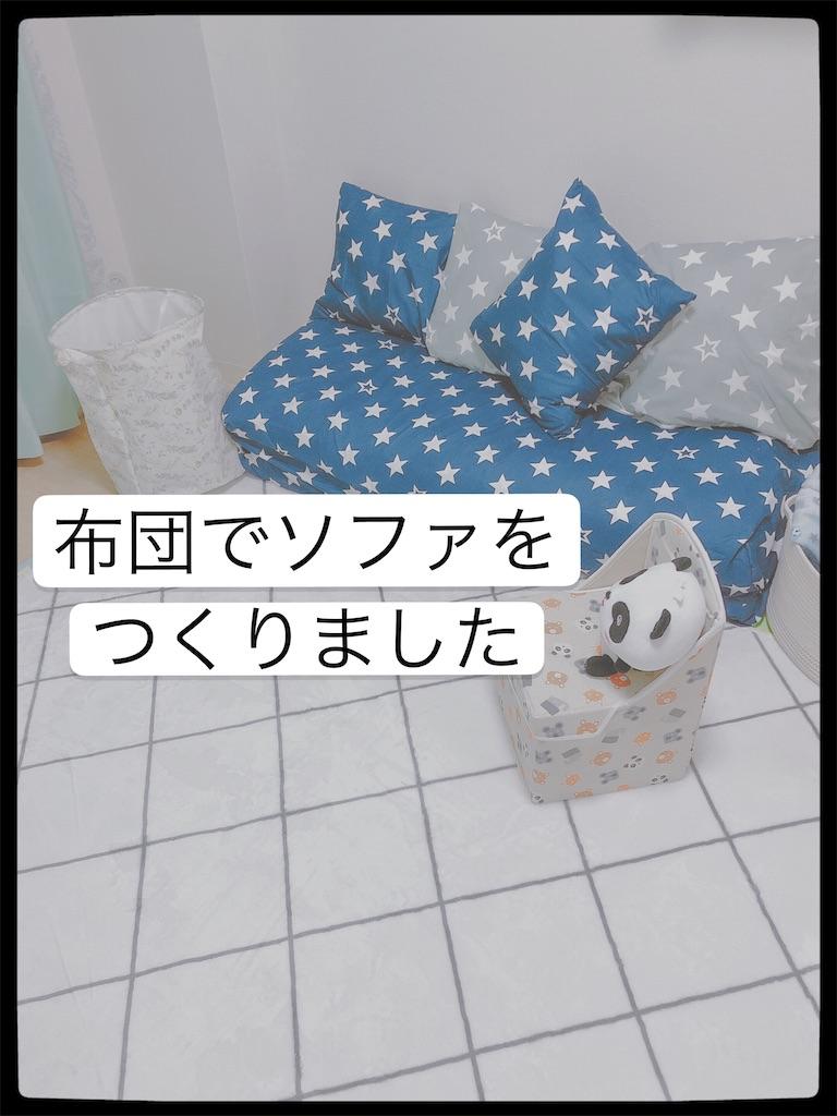 f:id:ikomayuya:20200211084521j:image