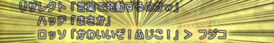 f:id:ikopu:20180718075827j:plain