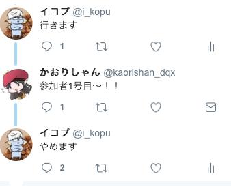 f:id:ikopu:20180816080454p:plain