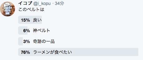 f:id:ikopu:20180928074308p:plain
