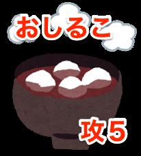f:id:ikopu:20181208191934p:plain