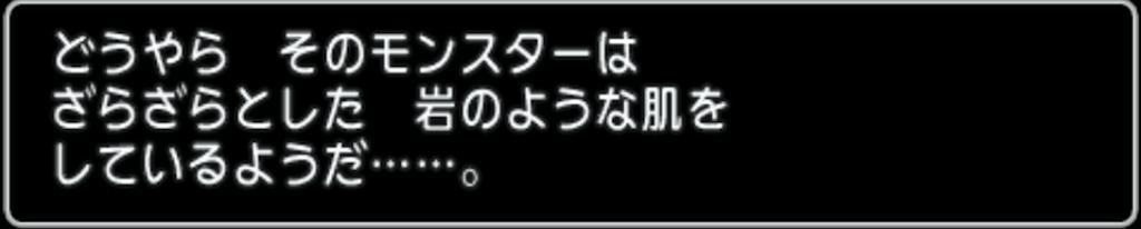 f:id:ikopu:20181209102455p:plain