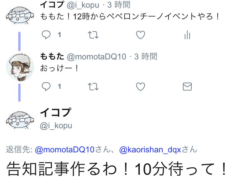 f:id:ikopu:20190511142140p:plain