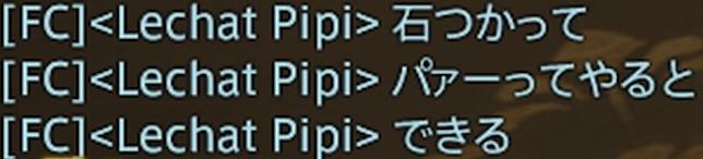 f:id:ikopu:20190528231118j:plain