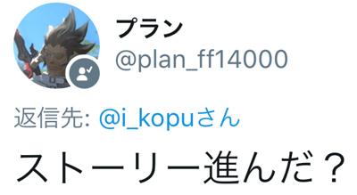 f:id:ikopu:20190723235351j:plain