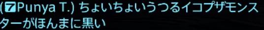 f:id:ikopu:20190802124117j:plain