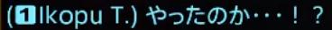 f:id:ikopu:20190802152526j:plain
