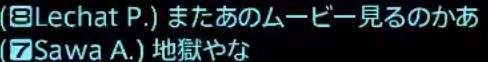 f:id:ikopu:20190804135204j:plain