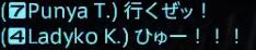 f:id:ikopu:20190804135740j:plain