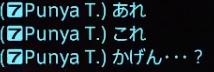f:id:ikopu:20190804135858j:plain