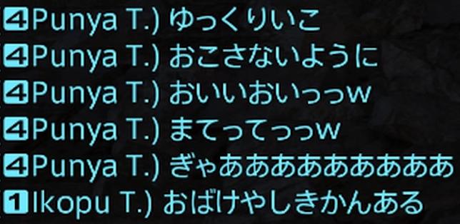 f:id:ikopu:20190807080214j:plain